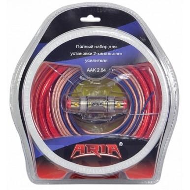 Установочный набор для усилителя ARIA AAK 2.04