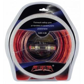 Установочный набор для усилителя ARIA AAK 4.08