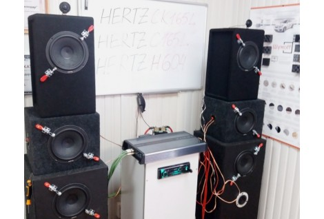 HERTZ CK 165L ТЕСТ/HERTZ C 165 L ТЕСТ/HERTZ H 604-ТЕСТ В СОСТАВЕ СИСТЕМЫ