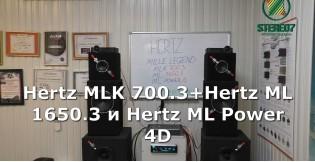 Видео обзор Акустическая система Hertz MLK 700.3