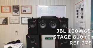 Видео обзор Сабвуфер JBL STAGE-810