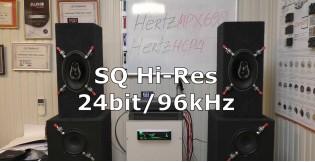 Видео обзор коаксиальные динамики Hertz MPX 690.3