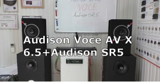 Видео обзор коаксиальные динамики Audison Voce AV X6.5